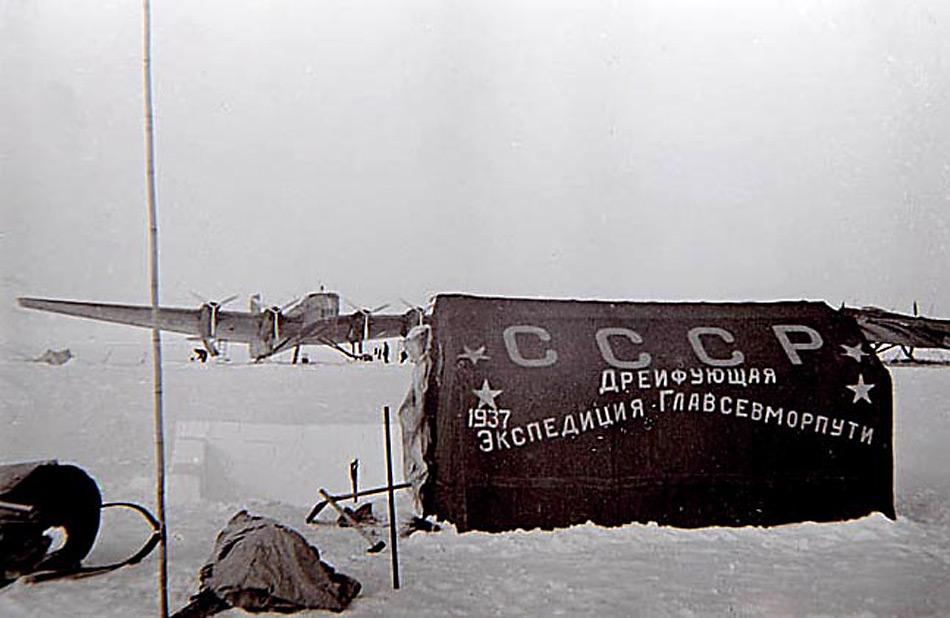«Nordpol-1»war die erste driftende Polarstation, die von der Sowjetunion 1937 auf einer Eisscholle unter Leitung von Iwan Papanin am Nordpol eingerichtet worden ist.