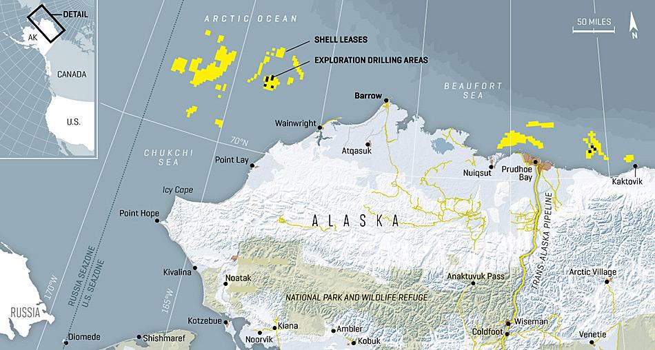 Nach einigen Unregelmässigkeiten bei der Ölförderung vor der Küste Alaskas kommt das Umdenken. Die US-Behörden haben bemerkt, dass bei einem Ölunfall noch keine effizienten Rettungspläne vorliegen und die technischen Hilfsmittel teilweise veralten und ungeeignet sind.