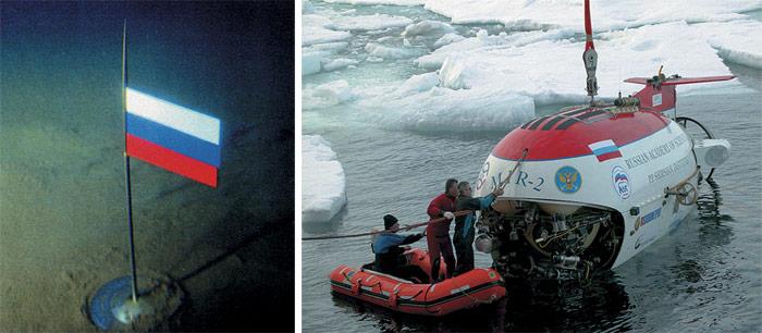 Nordpol U Boot